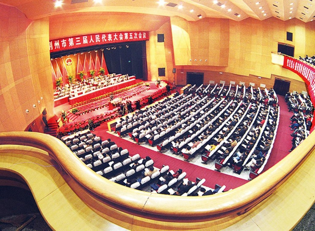 Jingzhou Kangle Grand Theatre