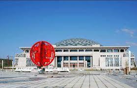 Wuhai Calligraphy Art Museum