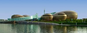 Henan Art Center