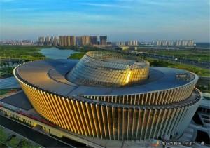 Huaian Grand Theater