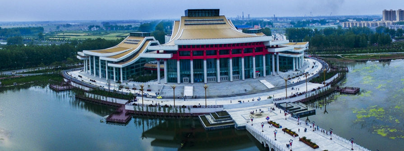 Qianjiang Caoyu Grand Theater