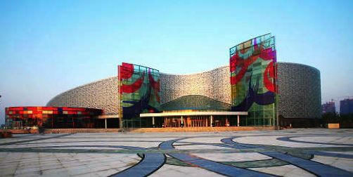 Suzhou Grand Theater