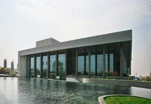Taizhou Grand Theater