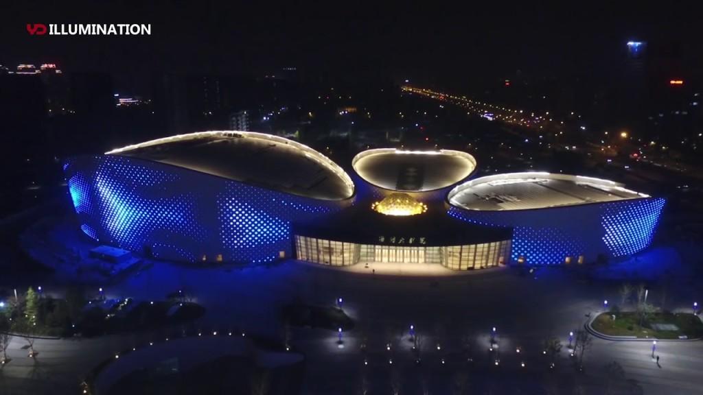Zibo Grand Theater
