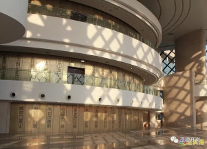 binzhou grand theater